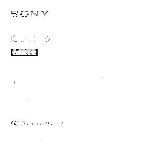 sony icd px470 manual pdf