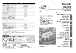 sr s05f rh gizport jp