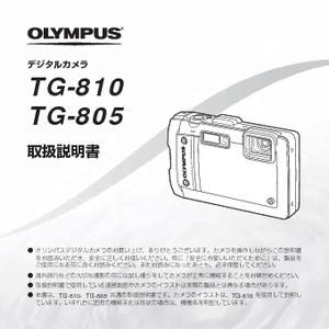 olympus fe-330 manual pdf