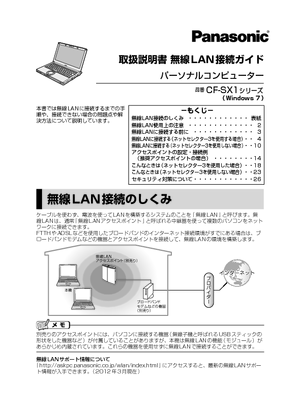 panasonic toughbook cf 31 manual