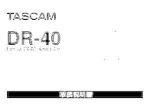 tascam dr 40 manual pdf