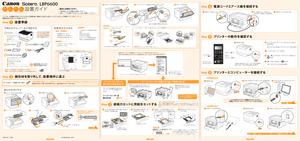 lbp6600 マニュアル