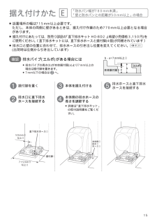 BD-NX120CL:日立の家電品 - kadenfan.hitachi.co.jp
