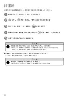 ダウンロード:株式会社 日立国際電気