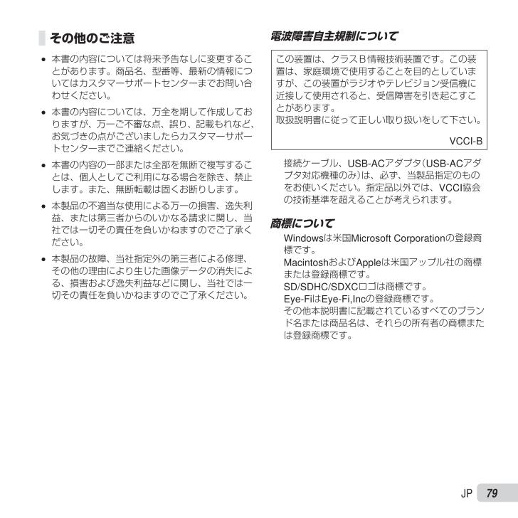 olympus tough tg 5 manual pdf