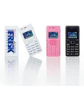 ストラップフォン2 WX06A (エイビット)